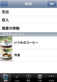 J_new