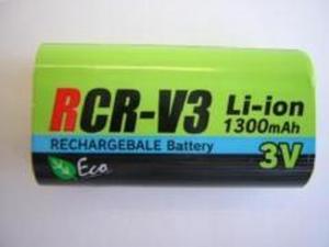 RCR-V3C