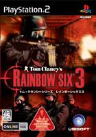 rainbow_six_3