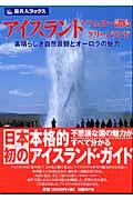 YanagiAkinobu.jpg