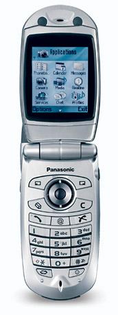 Panasonic_x700_1