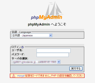 Phpmyadmin_5_11